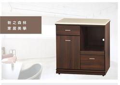 《新之森林》夏威夷胡桃色2.7尺拉盤收納櫃下座(含石面)