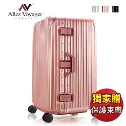 奧莉薇閣 29吋行李箱PC鋁框旅行箱 Sport運動版