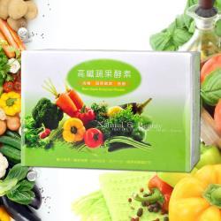 【百陽】順暢蔬果酵素 20包裝(2盒) 空腹食用