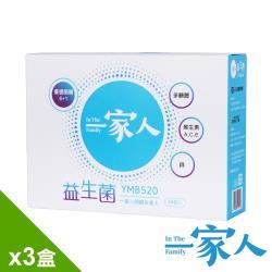 【YM BIOMED 陽明生醫】一家人益生菌順暢組30包x3盒(加贈10包)