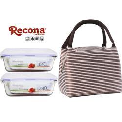 Recona 耐熱長型玻璃840ml-2入+贈時尚條紋保溫袋-1 保鮮盒/便當盒(3入隨機)