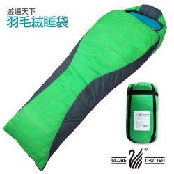 遊遍天下_保暖防風防潑水羽毛絨睡袋F1_1.75KG(顏色隨機)