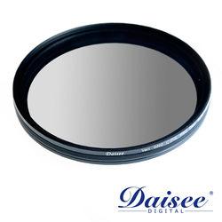 Daisee VariGND C-POL半面漸層減光偏光鏡67mm(公司貨)