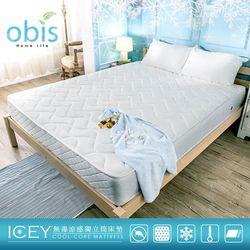 【obis】ICEY 涼感紗二線無毒乳膠獨立筒床墊-單人(3.5尺X6.2尺)