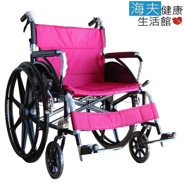【海夫健康生活館】富士康 鋁合金 加寬折背 高荷重 輕型輪椅 (FZK-F20)