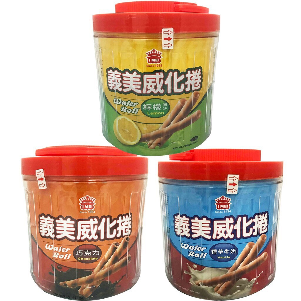 義美威化捲桶500g-香草牛奶/巧克力