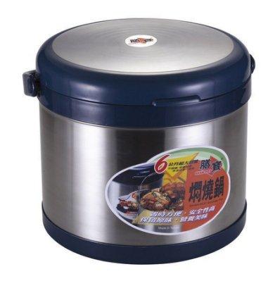 膳寶燜燒鍋-白鐵6L SP-B006新面貌