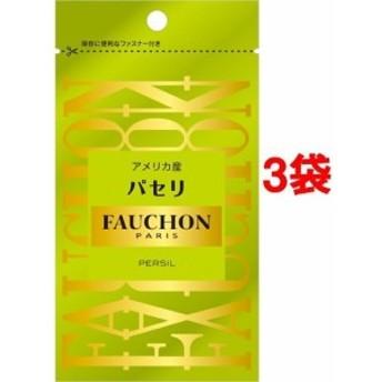 フォション 袋入り パセリ(4g3袋セット)[調味料 その他]