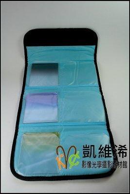 KVC凱維浠≈ 12片裝 濾鏡袋 濾鏡包 濾鏡收納袋 方型濾鏡 25-82mm 口徑濾鏡袋