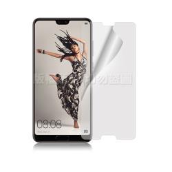 NISDA for HUAWEI 華為 P20 Pro 高透光抗刮螢幕保護貼-非滿版