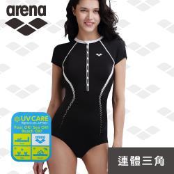 限量 春夏新款 arena 運動休閒款 CLS9122W 浪潮系列 女士 連體三角泳衣 修身 顯瘦 速乾泳裝