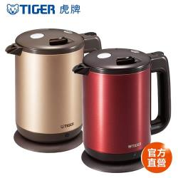 TIGER虎牌 1.0L電氣快煮壺(PCD-A10R)贈虎牌300cc輕巧食物罐