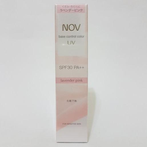 NOV娜芙潤色防曬隔離霜SPF30(粉紫色)30g