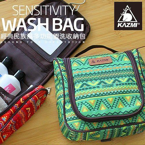 【露戰隊】KAZMI 經典民族風多功能盥洗收納包-紅/綠色 整理包 整齊 戶外 旅行 露營