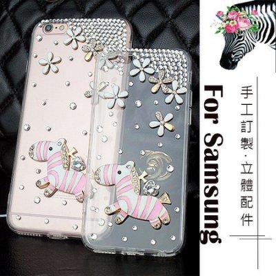 三星 Note10 Lite A71 A51 S10+ S9 A50 A30s A80 A70 A30 手機殼 雛菊斑馬
