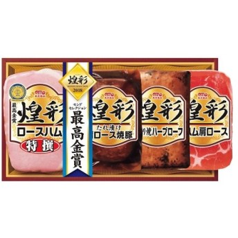 お中元 丸大食品 煌彩ハムギフト MS-304