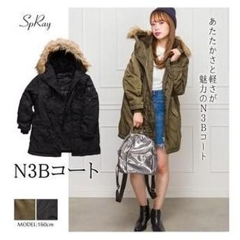 SpRay N3Bコート ブラック