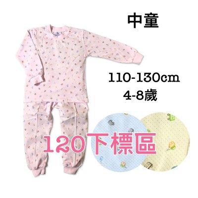 (120cm)中童 儷兒世界50005小木馬圓領套裝 家居服 薄長袖套裝 睡衣-台灣布料台灣製造