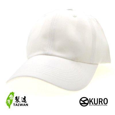 kuro-白色台灣製造老帽棒球帽布帽(可客製化電繡)