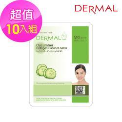 韓國DERMAL 小黃瓜保濕舒緩修護面膜 10入組