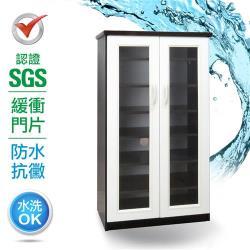 IHouse-SGS 防潮抗蟲蛀緩衝塑鋼雙開門鞋櫃(寬66深33.5高117cm)