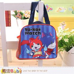 魔法Baby 便當袋 妖怪手錶授權正版萬用提袋~f0164