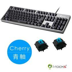 irocks K68MS 側刻單色背光機械式鍵盤
