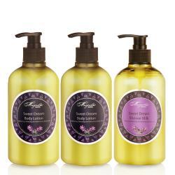 芳香小舖-紫色夢境保養身體組(身體乳500ml/2瓶+沐浴乳500ml/1瓶)
