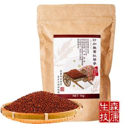 森康生技 嚴選印加無毒紅藜麥 1kg/包