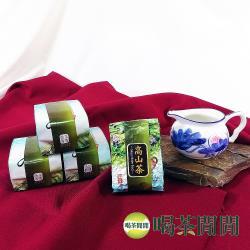 喝茶閒閒 當季清香高山烏龍茶 3斤共12包