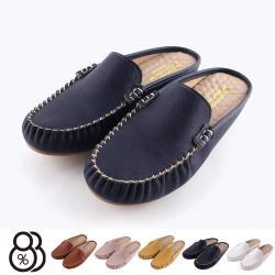 【88%】穆勒鞋- 舒適乳膠鞋墊 皮革鞋面 純色莫卡辛鞋 豆豆鞋底 半包拖鞋 MIT台灣製