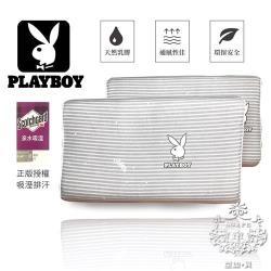 AGAPE亞加‧貝 -獨家PLAYBOY 曲線乳膠枕  3D立體專利吸濕排汗工學 枕附品牌純棉枕套