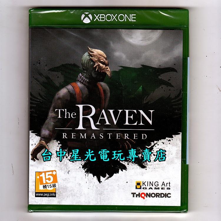 Xbox One原版片 烏鴉 重製版 中文版全新品【台中星光電玩】
