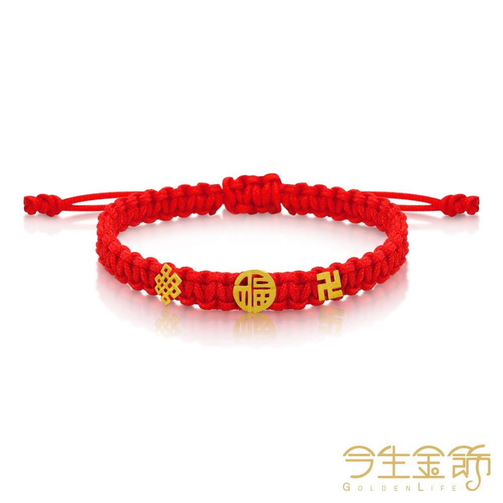 【今生金飾】吉祥福順 黃金彌月串珠手繩