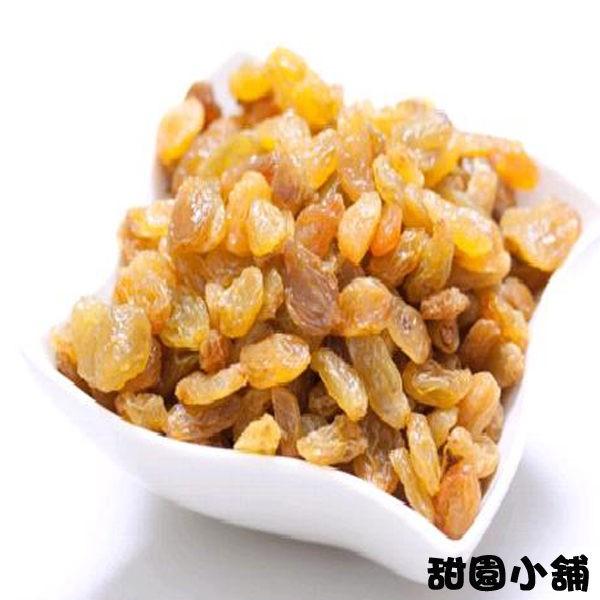 白葡萄乾/梅香白葡萄乾 大包裝 原味/梅香 共兩種口味 果乾 葡萄果乾【甜園小舖】
