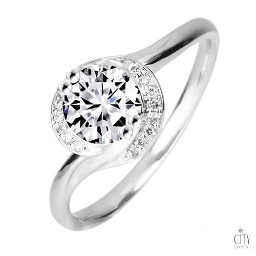 City Diamond引雅『漫遊伊甸園』30分鑽石戒指