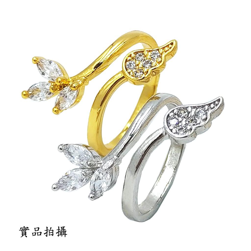 金戒指 6-9號 可調整 開口款 樹葉水鑽 鍍24K金色 艾豆『H3953』