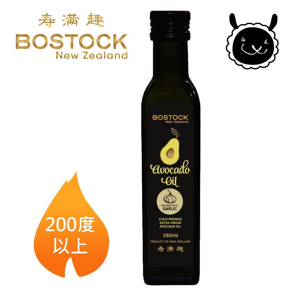 【壽滿趣- Bostock】頂級初榨蒜香風味酪梨油(250ml )