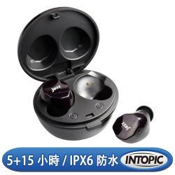 INTOPIC 廣鼎 BT5.0真無線藍牙耳麥(JAZZ-TWE05/黑色)