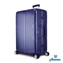 【Arowana 亞諾納】極致川旅29吋立體拉絲鋁框避震輪旅行箱/行李箱  (多色任選)