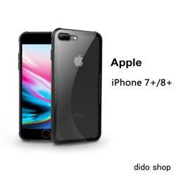 iPhone 7+/8+ 通用款 鋼化玻璃手機殼 保護殼 (WK003)
