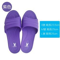 (Play Boy)防滑乾溼二用室內外拖鞋-紫色