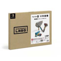 【Nintendo 任天堂】Labo Toy-Con 04: VR Kit#1 (只有大象Toy-Con與照相機Toy-Con)