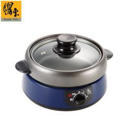 (買就送耐熱玻璃保鮮盒)CookPower鍋寶 多功能調理鍋(DH-916)-藍色
