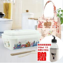 安妮兔陶瓷三格密扣保鮮盒附餐具1100ml-1入+時尚手提保冷袋1入(樣式隨機)