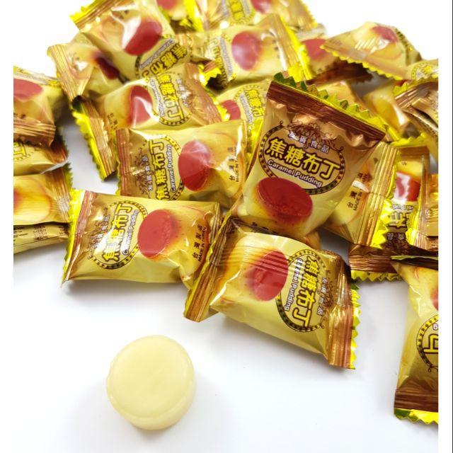 嘗甜頭 現貨 焦糖布丁 200公克 布丁糖 古早味糖果 傳統零食 喜糖 包裝糖果