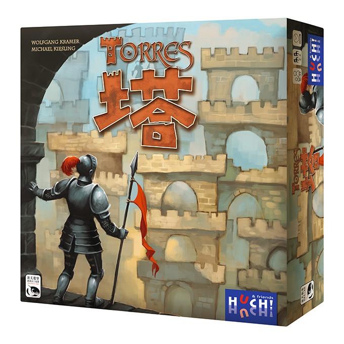 塔 TORRES 繁體中文版 高雄龐奇桌遊