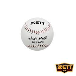 ZETT 防水練習用壘球(24打) BSBT-650