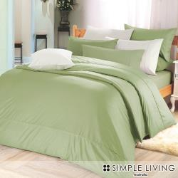 澳洲Simple Living 特大300織台灣製純棉被套床包組(橄欖綠)