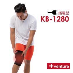 美國+venture醫療用熱敷墊-插電型-膝部KB-1280